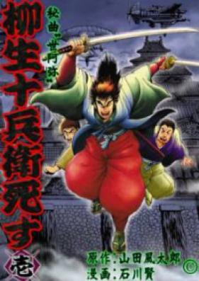 Yagyu Jubei Dies